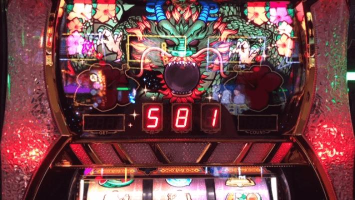 スーパードラゴン3