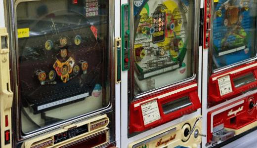 パチンコ屋集客|ライバル多数の駅前ホールの実情と集客案