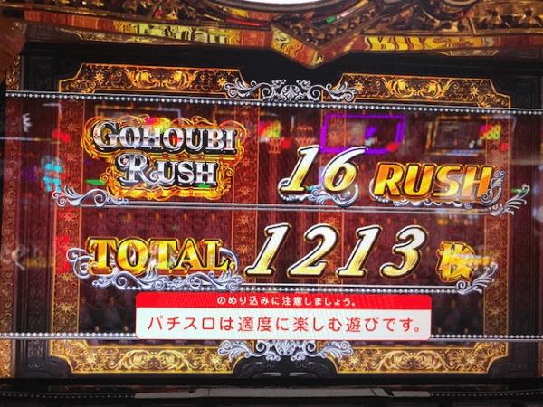 ラブ嬢2-7