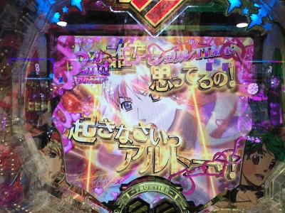マクロスF甘4