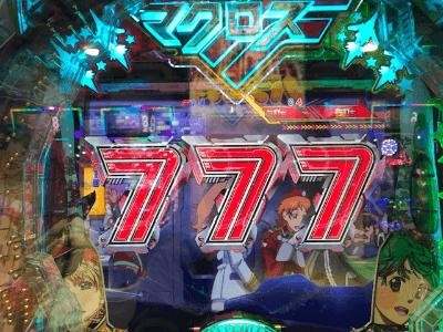 マクロスF甘1