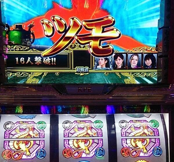 麻雀格闘1-3