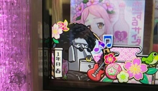 【戦コレ![泰平女君]徳川家康】スロット台評価、感想、打ち方、設定差、立ち回り、改善点