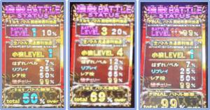 北斗天昇13