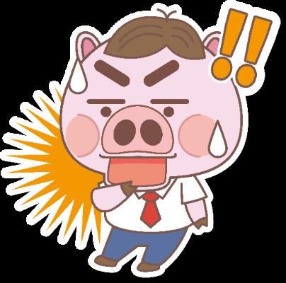 にくじるくん!!SD