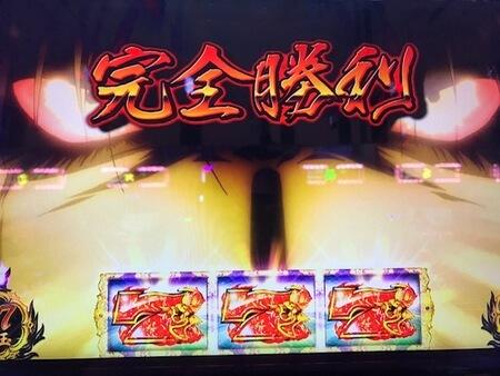 バジリスク絆5