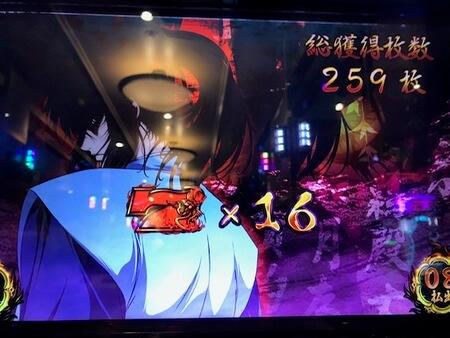 バジリスク絆3