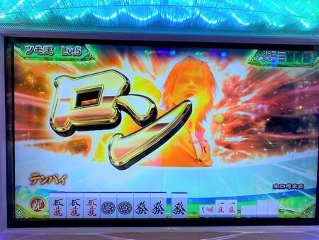 麻雀格闘倶楽部3-4