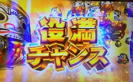麻雀格闘倶楽部3-2