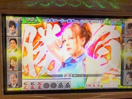 麻雀格闘倶楽部3-5