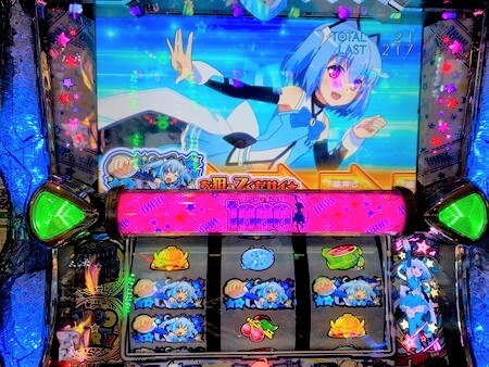 1000ちゃん3