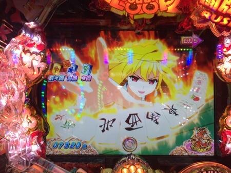 麻雀姫伝4