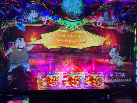 バジリスク絆2-4