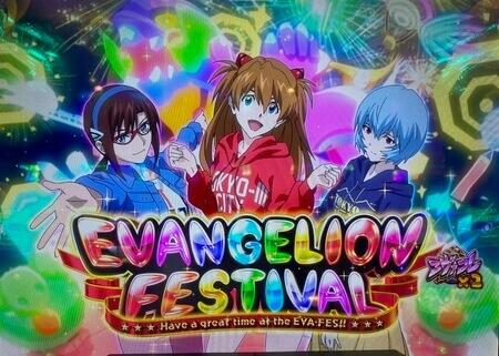 エヴァンゲリオンフェスティバル12
