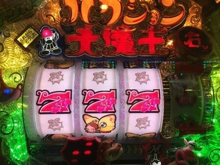ぱちんこハクション大魔王2