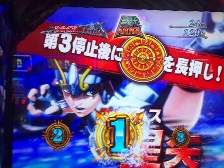 聖闘士星矢海皇覚醒2