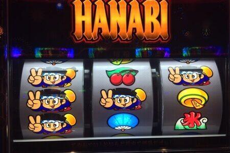 【ハナビ(HANABI)】スロット台評価、感想、打ち方、設定差、設定判別、立ち回り、改善点