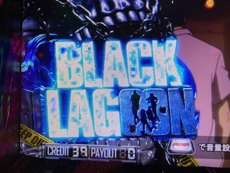 ブラックラグーン4-3