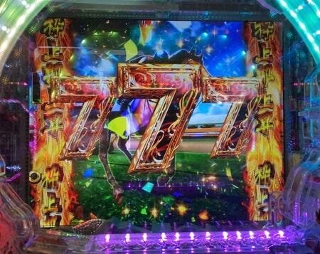 G1ドリーム駿6