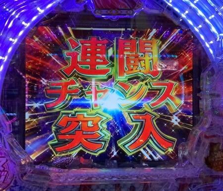 G1ドリーム駿4