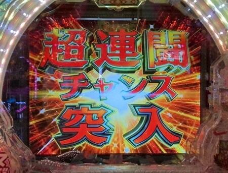 G1ドリーム駿5
