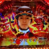 G1ドリーム駿1