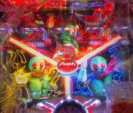 仮面ライダー轟音2