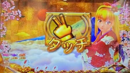 海物語ジャパン2金富士2