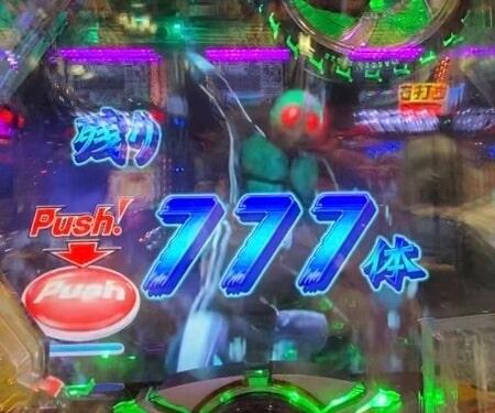 仮面ライダー轟音3