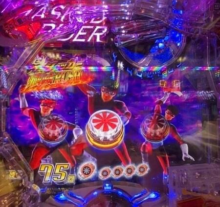 仮面ライダー轟音14