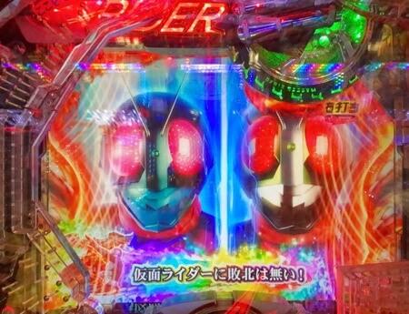 仮面ライダー轟音13
