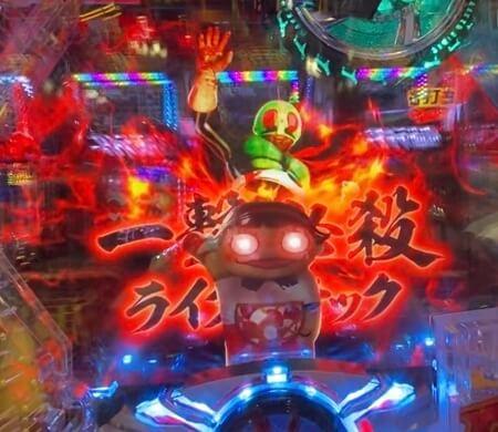 仮面ライダー轟音1