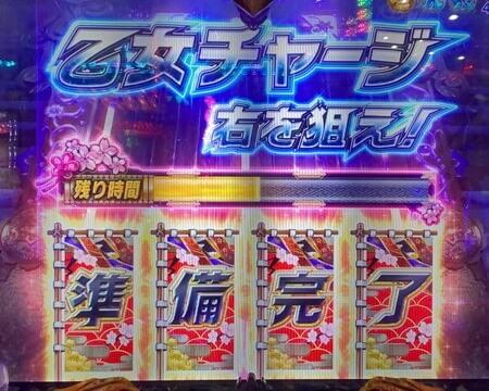 戦国乙女6-13