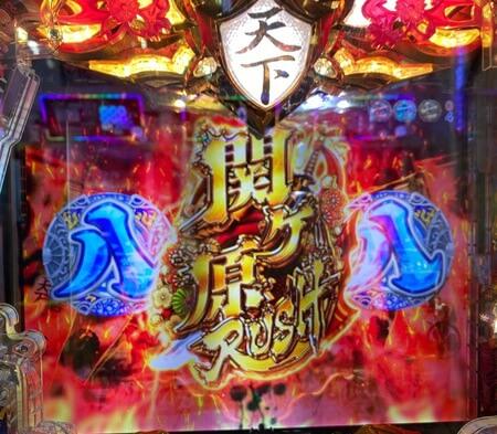戦国乙女6関ヶ原