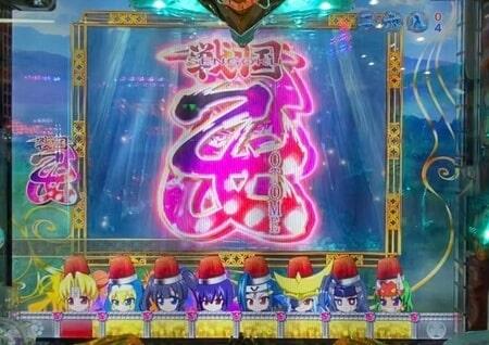 戦国乙女6-4