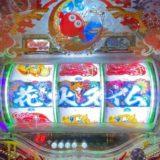ドラム海物語ジャパン1