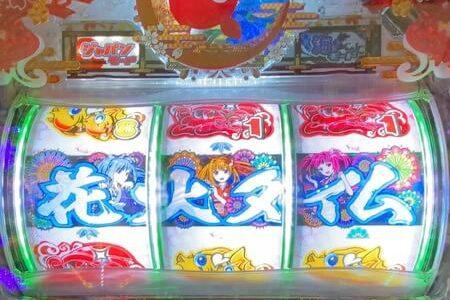 【PAドラム海物語 IN JAPAN】パチンコ新台評価、感想、スペック、当選時の内訳、改善点