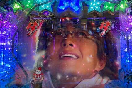 【ぱちんこ冬のソナタFOREVER】パチンコ新台評価、感想、スペック、当選時の内訳、改善点