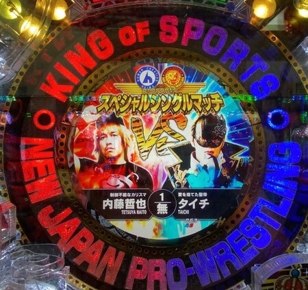 新日本プロレスリング5