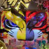 タイガーマスクW8