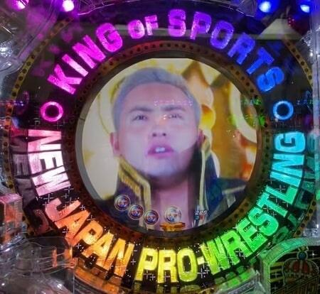 新日本プロレスリング1