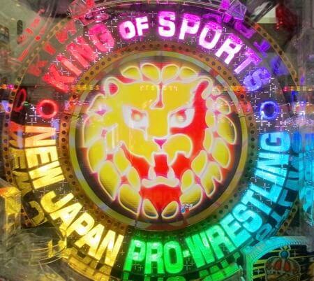 新日本プロレスリング9