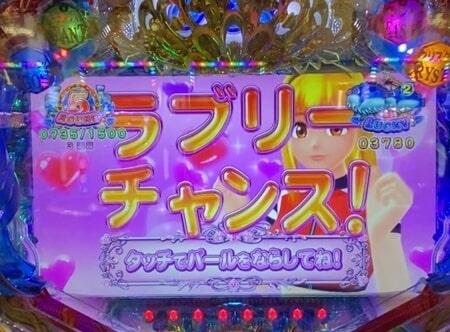 大海物語4スペシャル1