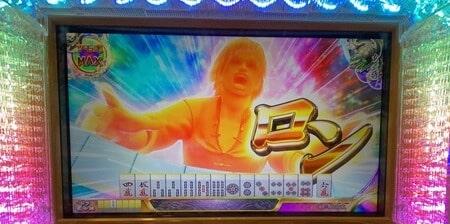 麻雀格闘俱楽部真6