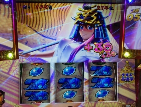 いろはに愛姫2