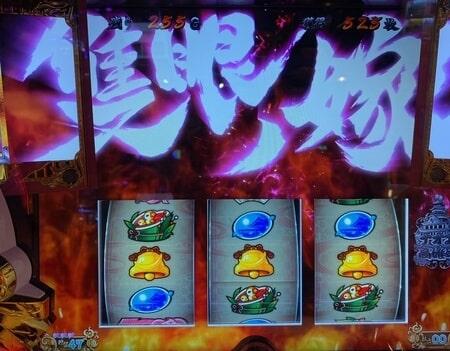 いろはに愛姫7