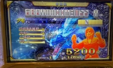 麻雀格闘俱楽部真2