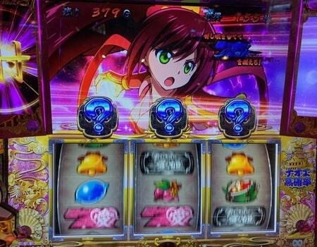 いろはに愛姫5