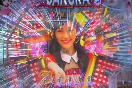 【ぱちんこAKB48 桜LIGHT ver.】パチンコ新台評価、感想、スペック、当選時の内訳、改善点