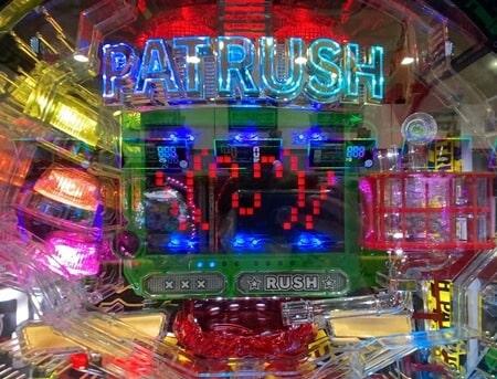 パトラッシュ緑2
